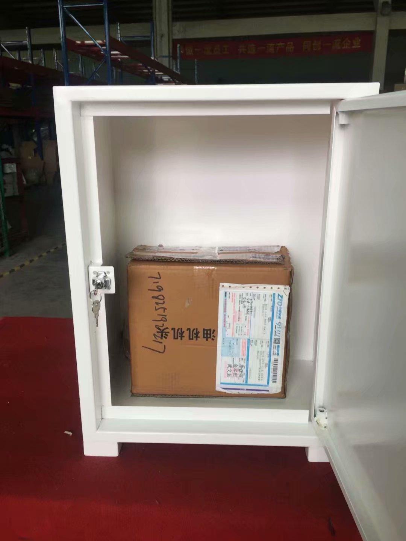 Yoobox BG004